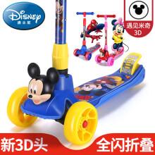 迪士尼 Disney 迪士尼3D头蓝色米奇加搭架宽全闪轮折叠摇摆车儿童一键折叠可调升降滑板车