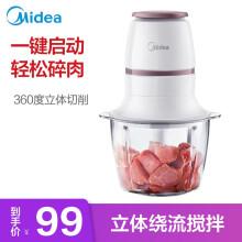 美的(Midea)绞肉机 家用多功能料理机 肉馅机打肉机切菜搅拌机 LZ20Easy102