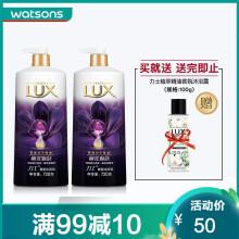 力士(LUX) 【屈臣氏】沐浴乳 新旧包装随机发货 幽莲魅肤720克*2