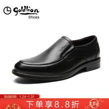 金利来(goldlion)男鞋一脚蹬懒人鞋轻质套脚鞋商务休闲鞋59673045701A-黑色-41码
