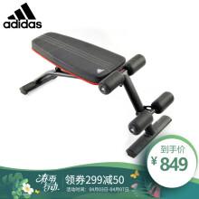 阿迪达斯(adidas)仰卧板 可调节多功能哑铃凳健身椅 杠铃凳健身训练板 ADBE-10230