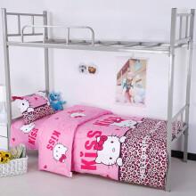 大学生三件套高中生床褥开学单人床床上卧室印花简约住校生被套 萌猫 1.0m(3.3英尺)床