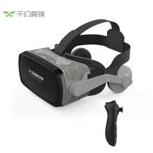 千幻魔镜VR 9代vr眼镜3D智能虚拟现实ar眼镜家庭影院游戏