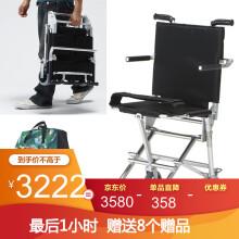 日本中进NAH-207可登机轮椅折叠老人轻便航钛铝合金老年人代步车超轻飞机高铁旅行小轮旅游手推车便携 高雅黑 40厘米坐宽