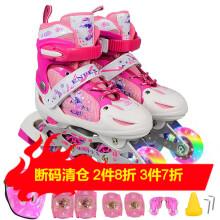 【断码清仓】ENPEX 乐士溜冰鞋儿童全套装 儿童轮滑鞋 可调伸缩滑冰鞋男女直排轮 闪光 169粉色 S码32-35码