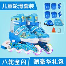 ENPEX乐士儿童溜冰鞋全套装轮滑鞋可调闪光直排轮小孩初学者旱冰鞋男女滑冰鞋 套装 蓝色 172 L(39-42)