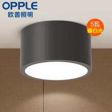 欧普照明(OPPLE)LED明装免开孔筒灯桶灯客厅吊顶嵌入式洞灯孔灯白色 5W白壳暖白光-直径9cm高5cm 5W-黑壳-暖白光