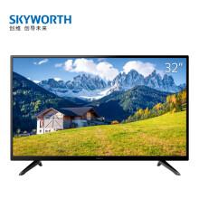创维(SKYWORTH) 32X3 32英寸 窄边蓝光高清节能 液晶电视机 性价比之选