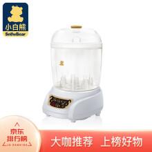 小白熊 (Snow Bear) 婴儿奶瓶蒸汽消*器带烘干二合一 宝宝专用消*器消*锅蒸汽消*柜HL-0681
