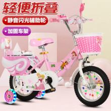 阿米达儿童自行车2岁3岁5岁6岁小孩子男女宝宝童车12寸14寸16寸18寸单车脚踏车 粉色芭比折叠闪光轮+护栏+礼包 14寸