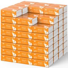 植柔抽纸原木纸巾家用整箱餐巾纸母婴适用卫生纸 10包装