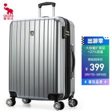 爱华仕(OIWAS)行李箱男女拉杆箱 时尚潮流旅行箱6182  密码锁飞机轮 28英寸灰色