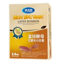 英吉利佳铁元低糖夹心软糖胶囊补充铁元素营养品可搭配钙铁锌30粒 乳钙元