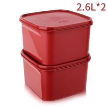 特百惠(Tupperware) 特百惠腌泡箱密封保鲜盒干货储藏盒泡菜酵素箱 2.6L两件套
