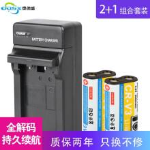 奥德盛(ODSX) 东芝 Toshiba CRV3 数码相机 摄像机 充电 电池 两电一充 PDR-T10