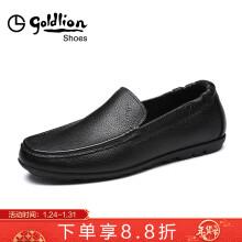 金利来(goldlion)男鞋商务休闲鞋简约舒适套脚皮鞋598810111ALB-黑色-40码