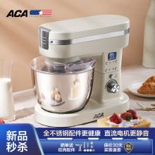 北美电器(ACA)厨师机和面机家用商用直流电子式静音大容量全自动多功能料理机打蛋器ASM-EM60A 升级款