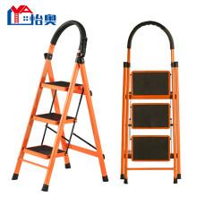 怡奥 梯子 人字梯 折叠梯 家用加厚折叠六步梯 三步梯YA003T