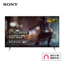 双11预售:SONY 索尼 XR-65X91J 液晶电视 65英寸 4K 6859元包邮