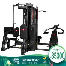 康强BK128商用组合多功能健身器材四人站综合训练器健身器材