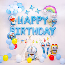 欧妮姿 生日气球装饰彩旗套餐生日快乐派对party背景墙布置儿童成人男女朋友用品气球送打气筒点胶彩带机器猫