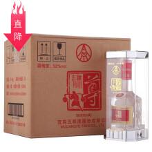 白酒自营五粮液股份总厂生产高度白酒尊酒豪华装52度整箱装 500ml*6瓶