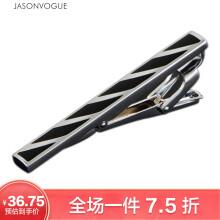 杰尚维格(JASONVOGUE)领带夹男士商务正装时尚简约优质珐琅婚礼新郎领带夹 礼盒装 银色镂空LDJ8008 7cm