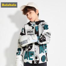 巴拉巴拉balabala 男童外套儿童上衣2020新款春装中大童印花潮酷防护衣 黑绿色调0394 130