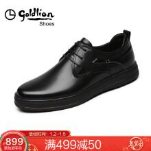 金利来(goldlion)休闲鞋商务男鞋舒适耐磨皮鞋50893012501A-黑色-42码