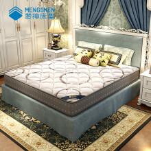 梦神(MENGSHEN)床垫 邦尼尔弹簧床垫 针织棉麻面料 五星级酒店定制床垫 洛芙蒂 1.2米*2.0米*0.2米