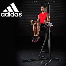 阿迪达斯(adidas)单双杠 室内多功能引体向上综合训练器 俯卧撑健身器材+上门安装 ADBE-10260