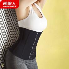 京东超市南极人(Nanjiren)乳胶产后收腹带塑身衣产妇顺产剖腹产通用健身运动束缚带NAS9T80032-2黑色L