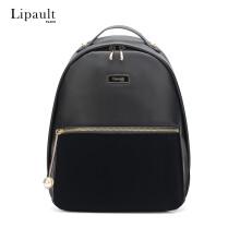 新秀丽旗下Lipault双肩包 精致丝绒珍珠背包女GQ5 黑色
