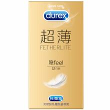 杜蕾斯 避孕套 安全套 超薄12只 超薄 成人用品 男用套套 Durex