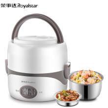 荣事达(Royalstar)电热饭盒可插电加热保温热饭神器迷你蒸煮带饭锅1人RFH30D