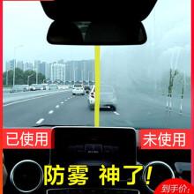 WENEW 防雾剂汽车挡风玻璃车窗除雾冬季车用长效去雾神器防起雾喷剂防雨 防雨剂+毛巾 比速T5T3M3
