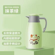 保温水壶家用开水瓶大容量暖壶宿舍热水壶玻璃真空内胆便携小暖瓶 抹茶绿 1L