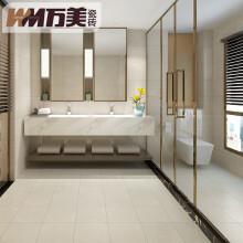 万美瓷砖厨房地砖卫生间瓷砖300*300mm釉面砖瓷片WX3041