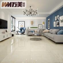万美瓷砖客厅卧室地板砖通体大理石瓷砖800*800mm TP86102-1
