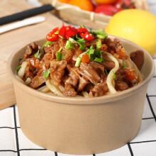 京东超市百草园 一次性碗 加厚牛皮纸打包盒 带盖一次性纸碗快餐盒 1000型面碗-100只 带塑盖