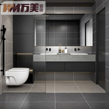 万美瓷砖客厅卧室地板砖厨房墙砖卫生间地砖岩板600*600仿古砖WF6501M