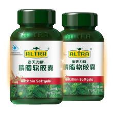 澳天力牌 磷脂软胶囊1g *100粒 辅助降血脂 3瓶