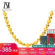 ZSK珠宝 黄金项链男士 一光一砂足金项链 转运珠金珠项链 999足金链子男款(计价) 定制款21.78克 50厘米