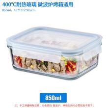 安买玻璃保鲜盒上班族耐热微波炉饭盒便当盒圆形带盖密封玻璃碗 长方形850ml蓝色
