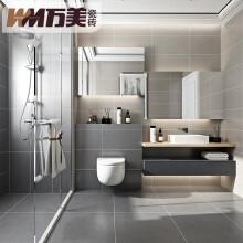 万美瓷砖客厅卧室地板砖厨房墙砖卫生间地砖岩板600*600仿古砖WF6505M