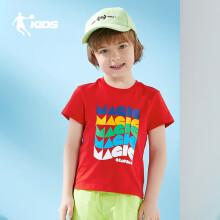 乔丹(QIAODAN)童装儿童T恤夏季小童洋气印花吸汗透气男童短袖t恤 QHS2501753火焰红120CM