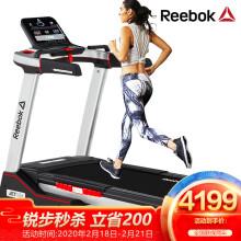 锐步(Reebok)新款跑步机 家用静音可折叠运动健身器材 智能APP跑步机走步机 JET100+【2019年新款】