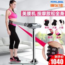 康乐佳甩脂机美腰机抖抖机懒人减肥瘦身按摩机瘦腰瘦肚子神器韩式智能收腹器K302C-4 KLJ-302C-4