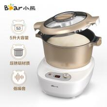 小熊(Bear)和面机小型全自动电动家用揉面机活面机压铸铝不粘涂层和面桶面粉搅拌打面厨师机 HMJ-A50E2 5L