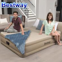 Bestway百适乐 充气床垫家用双人加厚靠背气垫床内置充/放气电泵办公室午休床午睡床69019